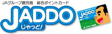 JADDOカード